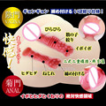 HOt Japão 2.6 KG Sex Doll Big Ass nádega Elétrica Artificial Vagina Brinquedos Do Sexo para Homens Boneca do Amor do Silicone Cheio Masculino Masturbador