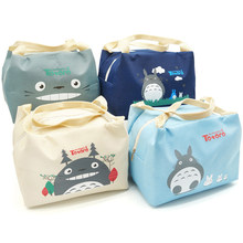 Baby Feeding Milk Bottle Thermal Bags Insulated Cartoon Totoro Food Keep Warmer Outdoor Travel For Mummy Newborn Bag MBG0300(China)