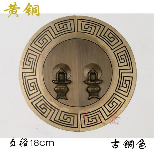 [Haotian vegetarian] round house door handle Chinese antique copper fittings handle Ruyi HTB-209 смеситель для кухни rossinka с высоким изливом 250 мм i35 23