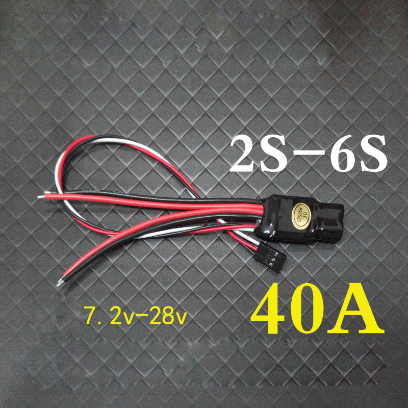 model plane rc ESC Unidirectional 40A 2S3S4S5S6S Lithium Remote Control Plane Remote Control Brush ESC Speed Controller