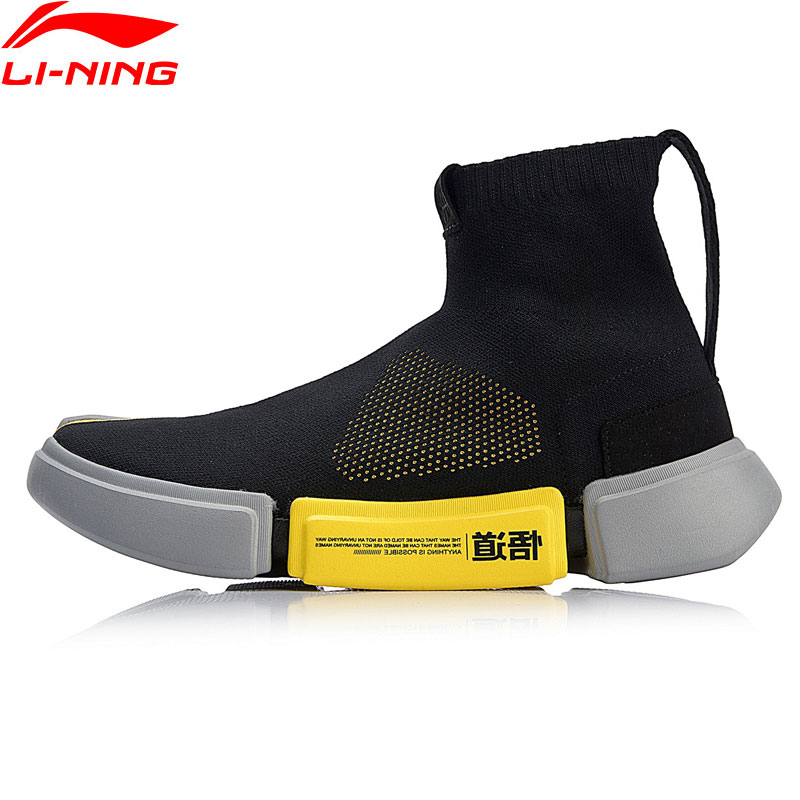Li-Ning PFW Men ESSENCE 2.0 Basketball Shoes LiNing Fitness Sneakers Breathable Sport Shoes AGBN071 YXB195