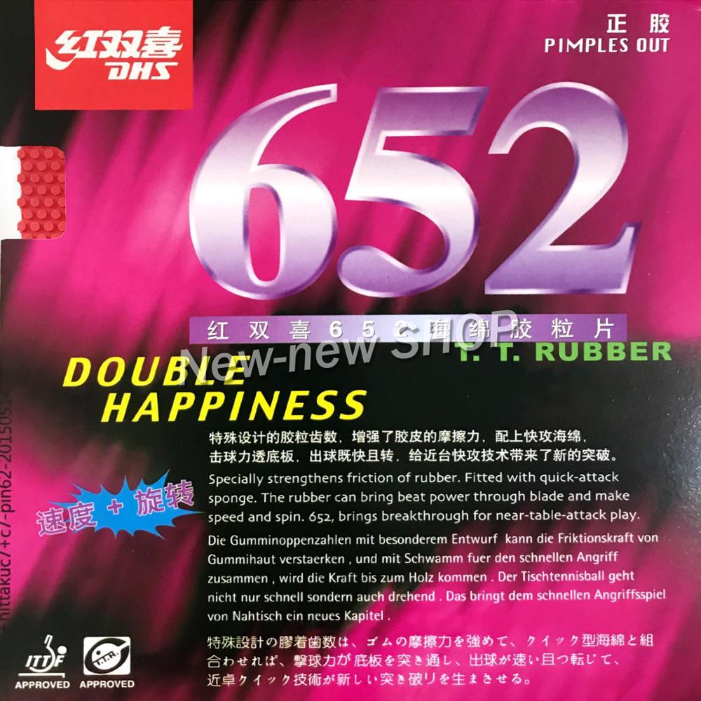 DHS 652 # Tennis de Table (ping-pong) en caoutchouc avec éponge