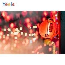 Yeele New Year Spring Festival Lantern Customized Photography Backdrops Personalized Photographic Backgrounds For Photo Studio