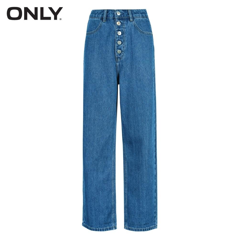 Vaqueros Pantalones De 118349552 Cintura Blu Mujer 2018 Sólo Baja 390390jeans qHPwgnp