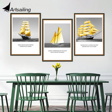 Modern Wall Art Nordic Glod Boat Picture Motivational Quotes Art Posters HD Prints Canvas Painting for Children Room Home Decor(China)