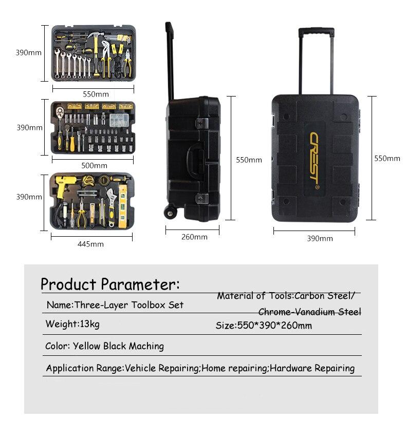 Multi funzione di Manutenzione Domestica Chiave Strumento Combinazione Cacciavite Coltello Set di Utensili A Mano Con Rolling Tool Box 105255 - 2