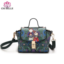 Women's bag new European and American fashion bags print women's single shoulder - shoulder bag lock small package a piece of ha недорого