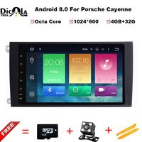 8 1024X600 Octa Core 4GB RAM 32GB ROM Android 8 0 Car DVD Player Radio GPS