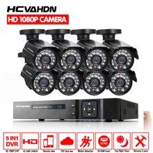Охранных 8CH 1080P HDMI DVR Открытый AHD 1080 P CCTV камера системы 8 канальный товары теле и видеонаблюдения ночное видение комплект без HDD