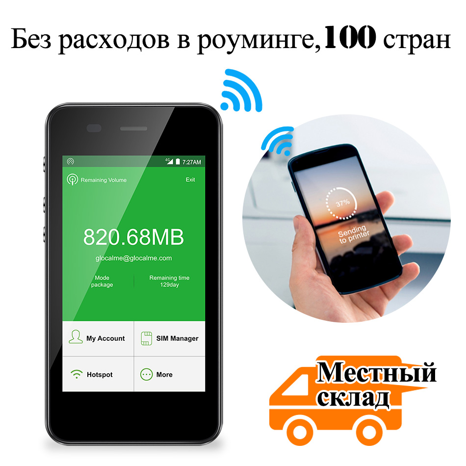 GlocalMe 4G WiFi Router Free Roaming Fast Network Portable Hotspot with Power Bank MiFi Dual Sim Card Slot mocreo 5 in 1 portable wifi 802 11b g n wireless usb 3g hotspot router w 5200mah power bank white