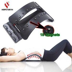 Imanes de masaje de espalda Hopeforth, estiramiento de espalda multinivel más cintura, relajación Mate, Camilla mágica, instrucciones de equipo de Fitness