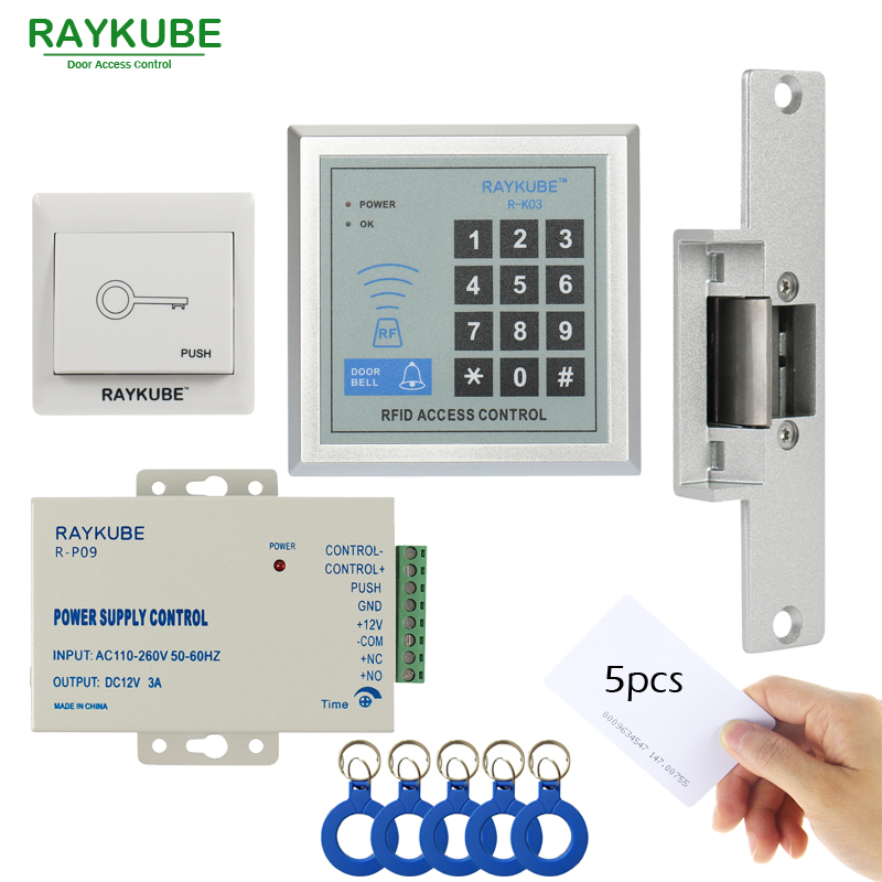 ударил по лицу клавиатурой