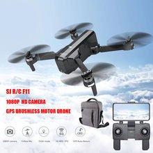 SJRC F11 GPS 5G WiFi FPV 1080 P HD Camera Opvouwbaar Borstelloze RC Drone + Rugzak Drone Met Camera HD Rc Quadcopter Flying Minion(China)