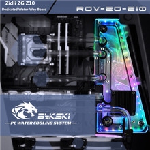 Bykski Waterway Board Deflector Water Cooling Program Channel Board RBW Lighting For Zidli  ZGZ10 Chassis RGV-ZG-Z10