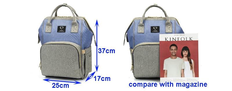 diaper bag FC001 (120)