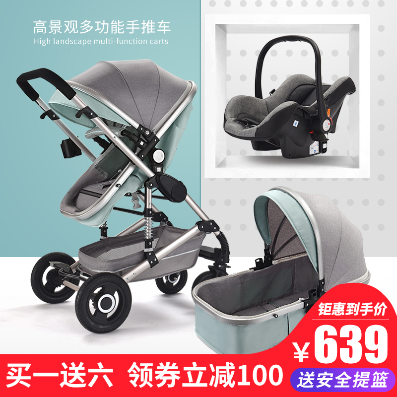 цены Baby Pushcart High Landscape Can Sit And Lie Down, Light Folding, Newborn Bi-directional Shockproof Baby, Child Pushing Car