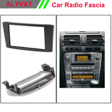 Car DVD GPS CD Frame install facia fit install kit for TOYOTA Avensis 2002-2008 Stereo Fascia Dash CD Trim Installation Kit