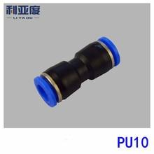 50PCS/LOT PU10 Pneumatic quick plug connection through pneumatic joint Air Pneumatic 10mm to 10mm PU-10