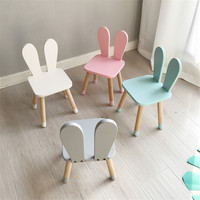 Cute Children's Solid Wood Furniture Study Writing Kindergarten Thickening Chair Baby Dining Chair Lunch Stool Christmas Gifts