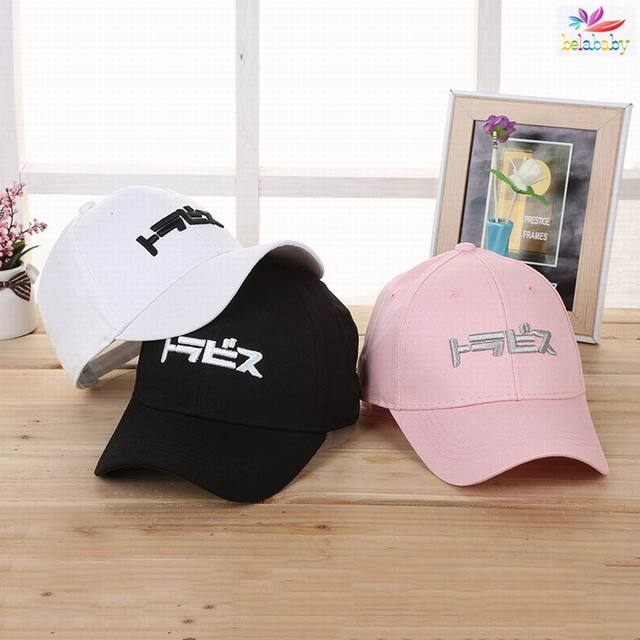Belababy 2016 wholesale snapback hats baseball cap hats hip hop fitted  cheap hats for men women gorras curved brim hats e3c3ab785e