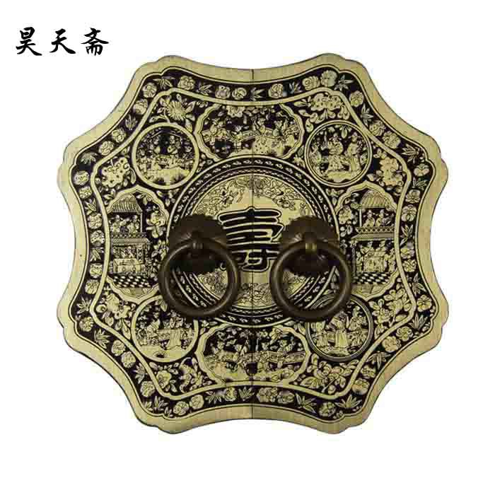 [Haotian vegetarian] bronze Chinese Ming and Qing antique furniture copper fittings brass lock piece new Chinese Door Handle [haotian vegetarian] chinese antique ming and qing furniture copper fittings copper door copper handle 18cm black