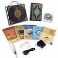 2 año de garantía Pluma del Quran Quran Quran Leyó la pluma 8 GB Digital pen Jugador altavoz Inglés, francés, Español de descarga Gratuita de voz