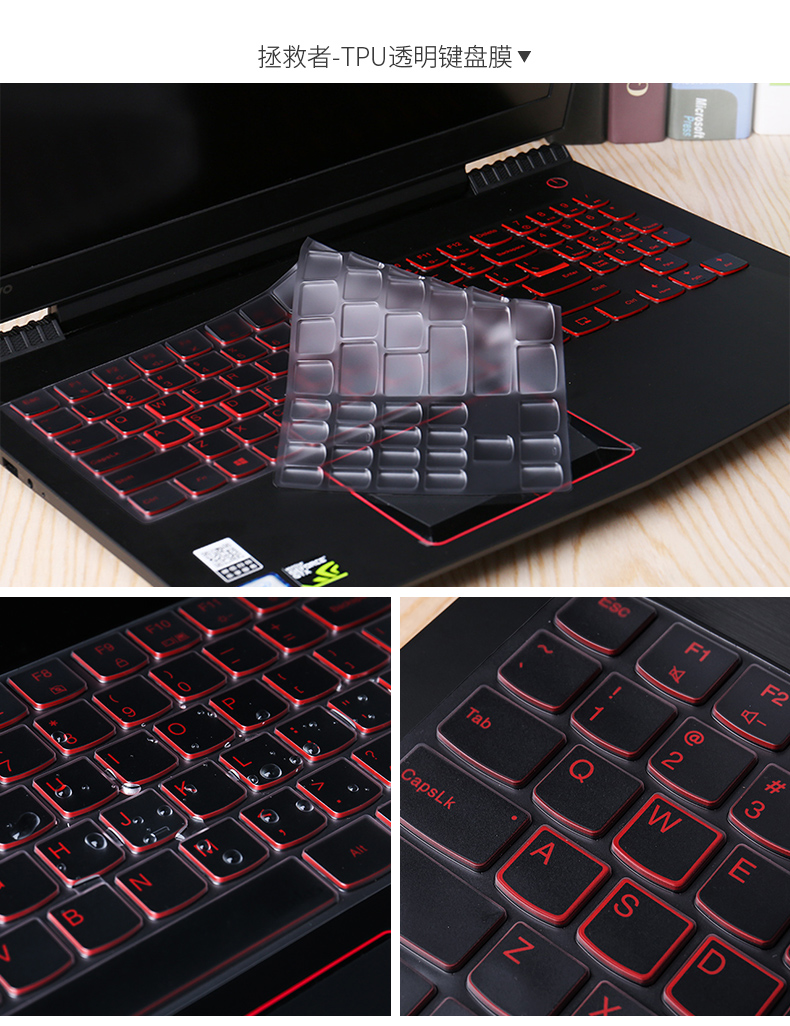 US $3 67 5% OFF|For Lenovo 15 6 inch R720 Y720 Y520 legion series Y7000  Y7000p Gaming Laptop TPU Keyboard Protector Skin Cover Protective Skin-in