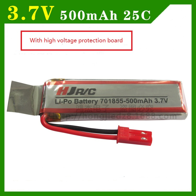 5pcs/pack rc <font><b>Lipo</b></font> <font><b>Battery</b></font> <font><b>3.7V</b></font> <font><b>500mAh</b></font> 25C Quadcopter V929V222V959 High Endurance High quality with voltage protection board image
