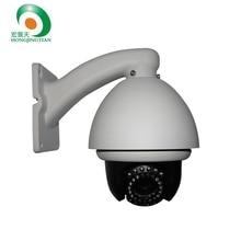 Medium Speed 1000TVL MINI 4 Inch IR 1/3″ SONY CCD10X Digital Zoom 3.9-39mm CCTV Camera Surveillance Dome Security free ship