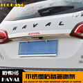 Trunk trim  trunk of the bright Stainless steel light box with tail box sports version of the modification for HAVAL H6