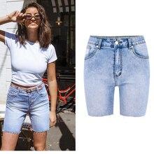 Модные женские джинсы с высокой талией эластичные снежные джинсовые шорты до колен джинсы женские по Лучший
