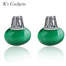 Emerald Stud Earrings Classical Romantic Vintage Earring Fashion Silver Natural Stone Women Oval