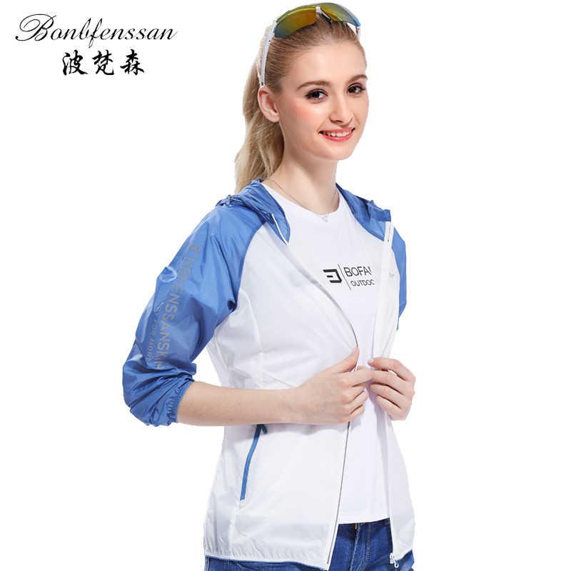 女性コントラストカラークイック乾性スキンウインドブレーカー超薄型防水通気性 UV 保護屋外ジャケット