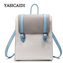 Женщины рюкзак высокое качество из искусственной кожи Mochila модные однотонные школьные сумки для девочки от известного дизайнера Марка женский белый рюкзак