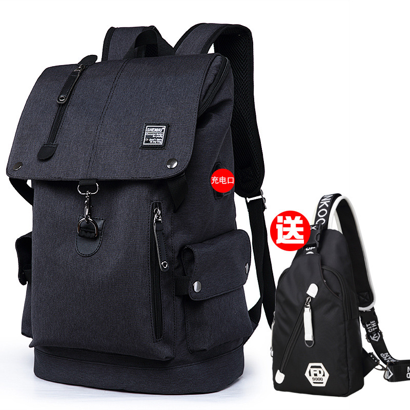 IMYOK New Oxford Men Solid Backpacks USB Charging for Schoolbag College Student Mochila Bolsa Shoulder Bag Laptop BackpackIMYOK New Oxford Men Solid Backpacks USB Charging for Schoolbag College Student Mochila Bolsa Shoulder Bag Laptop Backpack