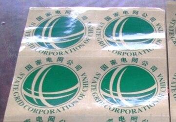 Online Get Cheap Custom Vinyl Stickers Cheap Aliexpresscom - Custom vinyl stickers for cheap