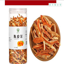 Dry orange peel / Spleen and stomach / Healthy dry tea / Phlegm and cough to help digestion / Good quality