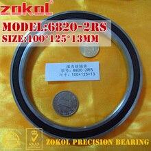 ZOKOL 6820 RS подшипник 6820 2RS 1000820 61820 6820-2RS глубокий шаровой подшипник 100*125*13 мм