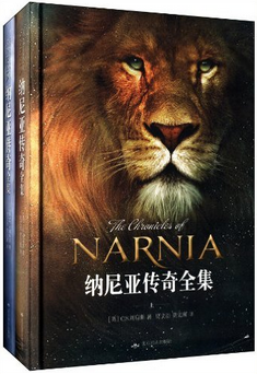 ФОТО W-Free shipping The Chronicles of Narnia (Chinese Edition)