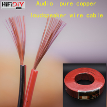 HIFIDIY LIVE Speakers loudspeaker Wire Cable Audio line DIY HIFI Fancier OFC Pure Oxygen-Free Copper 0.75 1.0 1.5mm Core