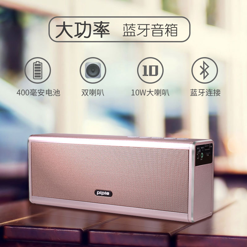 ФОТО High Quality All Metal Mini Wireless High-power Bluetooth Speaker Subwoofer Bluetooth 4.0 Speaker Support TF AUX  for Smartphone