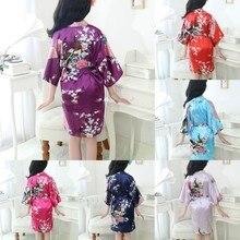 Детский банный халат, одежда для малышей Детская одежда для девочек с цветочным рисунком Шелковый атласное кимоно; наряд, одежда для сна, разноцветная одежда, подходящий для детей обоих полов, roupao infantil