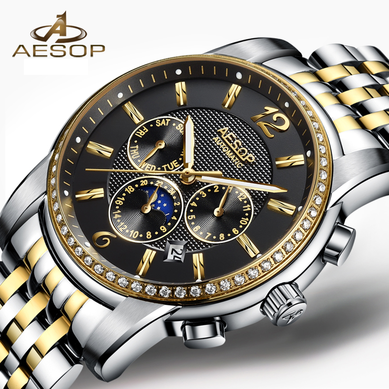Luxury AESOP watch men Moon Phase sapphire silver stainless steel waterproof Automatic machine date watch relogio masculine 2pcs set t5 led light tube ac85 265v 2 5w wall lamps 1ft led t5 tube fluorescent lamp lights connect cord power switch cable