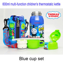 Thomas Childrens insulated cup 600ml Kettle Multi-function Thermostat Cup Baby Portable Vacuum Teapot