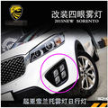 High quality DRL LED Daytime Running Lights 100%Waterproof fog lamp fit for ALL NEW Kia Sorento 2015~2016 year
