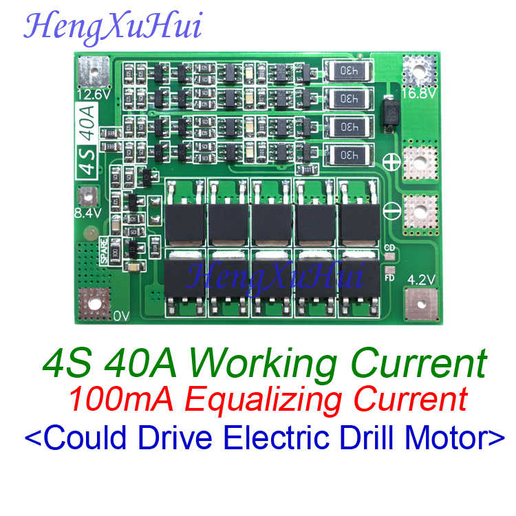4S40A плата защиты литиевой батареи ось вращения двигателя 14,8 V 16,8 V PCB (выравнивание зарядки опционально)
