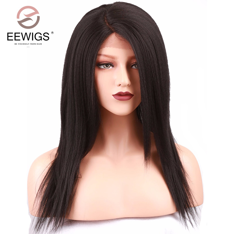 Synthetic None-lacewigs Generous Inhair Cube Natural Straight Synthetic Heat Resistant Fiber Long Ombre Light Brown Hair Salon Inclined Bangs Hairpiece Hair Extensions & Wigs