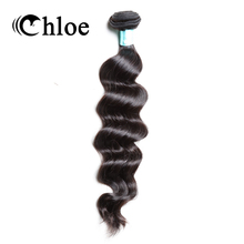 Chloe Brazilian Remy Hair Weft Loose Deep Wave 100% Human Hair Extension 8 – 30 inch Free Shipping