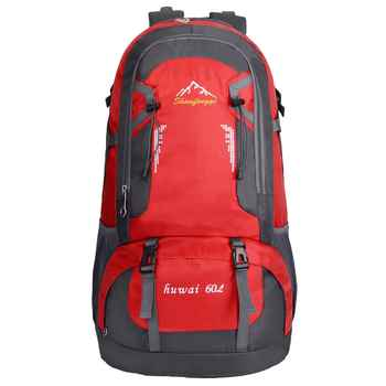 60L Waterproof Outdoor Backpack Sports Bag for Hiking Travel Mountaineering Rock Climbing Trekking Camping - DISCOUNT ITEM  20% OFF All Category
