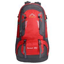 60L водостойкий Открытый Рюкзак Спортивная Сумка для пеший Туризм путешествия альпинизм скалолазание треккинг Кемпинг